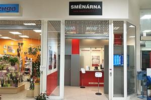 V Hypermarketu TESCO České Budějovice jsme pro Vás otevřeli novou pobočku.