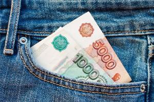 Rozšířili jsme pro Vás kurzovní lístek o ruský rubl.